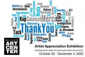 Artist Appreciation Exhibition - Online