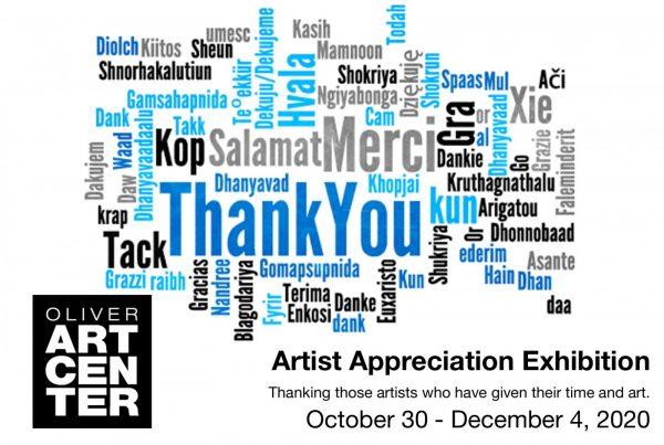 Artist Appreciation Exhibition – Online